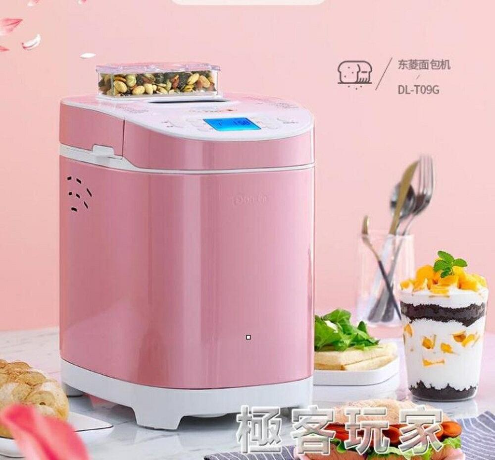 東菱DL-T09G無糖面包機家用全自動多功能和面早餐吐司蛋糕機 ATF 電壓:220v 『極客玩家』