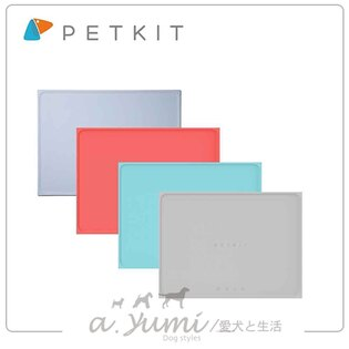 《PETKIT》佩奇多功能寵物餐墊-三色