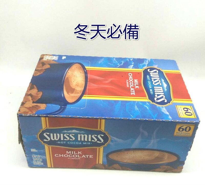 黑巧克力 Swiss Miss 香醇巧克力即溶可可粉 巧克力粉 可可粉 巧克力牛奶 咖啡