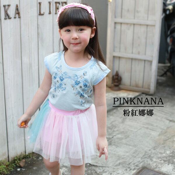PINKNANA童裝小童蝴蝶印花氣質上衣S36506