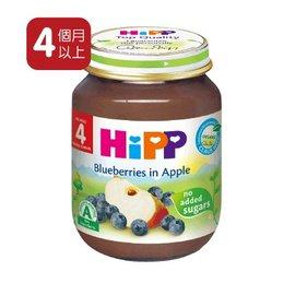 【6罐超值組促銷】Hipp喜寶-有機蘋果小藍莓泥125gX6罐383元*美馨兒*