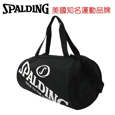 永昌文具【SPALDING】 斯伯丁 袋類系列 SPB5311N00 三顆裝休閒兩用袋(黑) /個