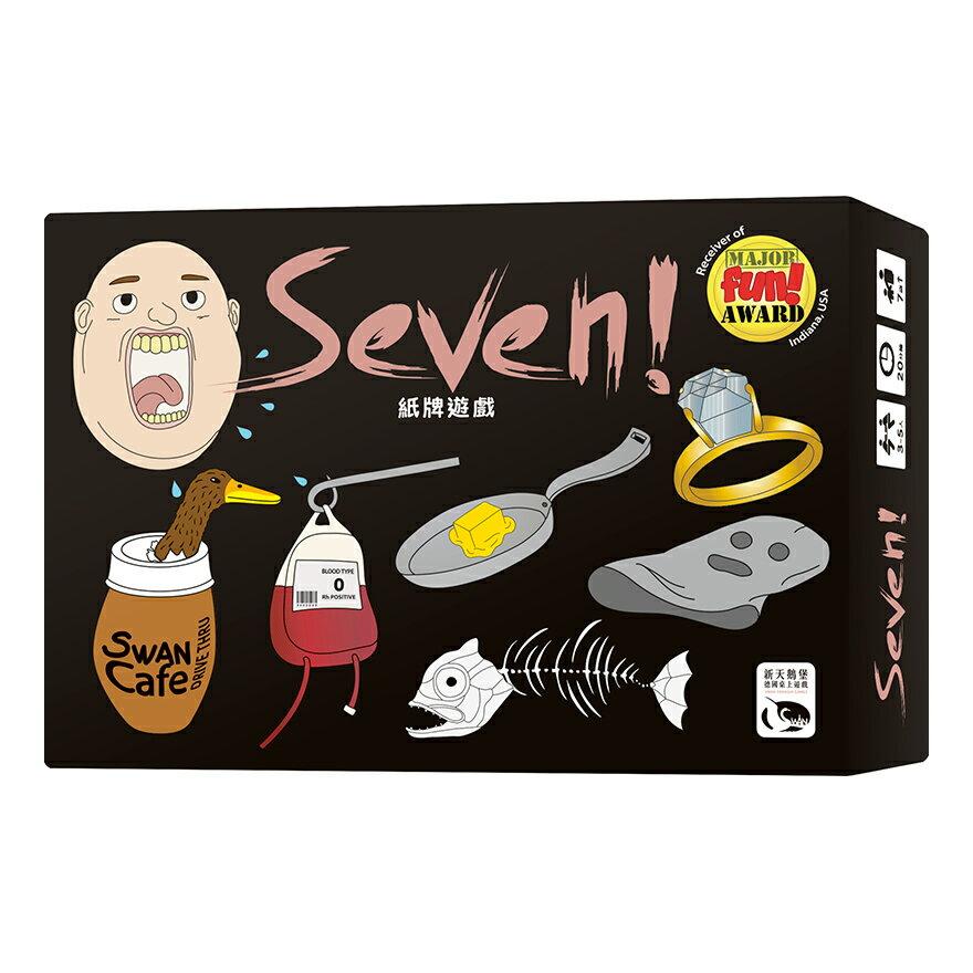 【超值組合】SEVEN! 送牌套 繁體中文版 可選語言 大世界桌遊 正版桌遊 含稅附發票 實體店面