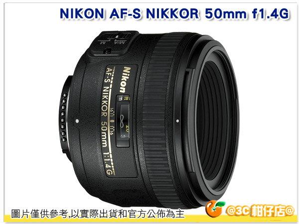 送拭鏡紙 Nikon 50mm F1.4G Nikkor AF-S Lens 標準鏡頭 人像鏡 50 F1.4G 榮泰 國祥公司貨