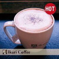 樂天售票-【怡客咖啡】巧克力鮮奶茶(熱) ★第二杯5折★咖啡寄杯★即買即用★電子票券-怡客咖啡ikari Pickup店