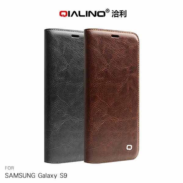 強尼拍賣~QIALINOSAMSUNGGalaxyS9S9+經典皮套(升級版)可插卡真皮保護套