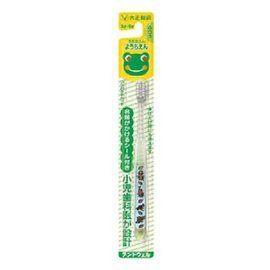 大正製藥兒童專用牙刷3-6歲◆德瑞健康家◆