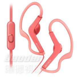 【曜德★新上市】SONY MDR-AS210AP 粉 防水運動耳掛式耳機 免持通話 ★免運★送收納盒★
