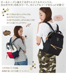日本進口 anello 後背包 容量 兒童