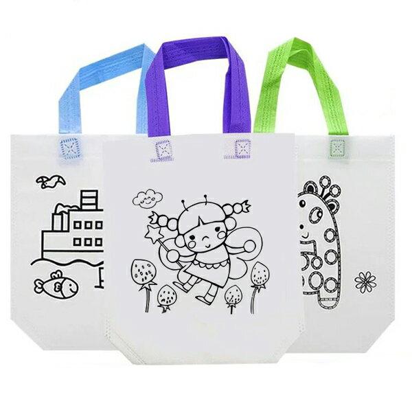 A4182 DIY彩繪提袋附著色筆 兒童勞作塗鴉環保袋 無紡布不織布袋 贈品禮品