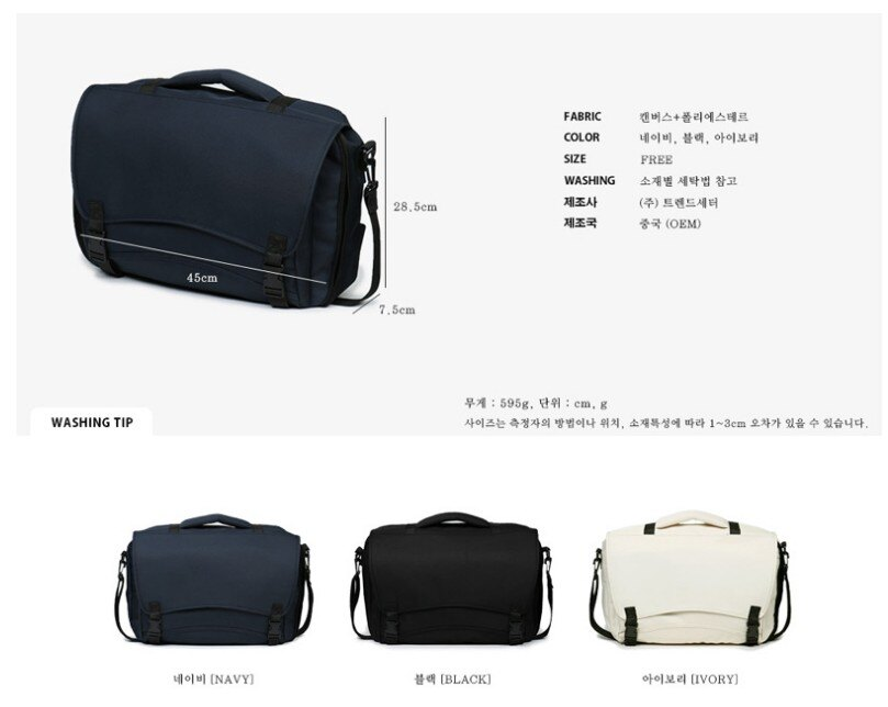 韓國代購 高品質 簡約男性公事14.15吋筆電雙背包 經典包 8