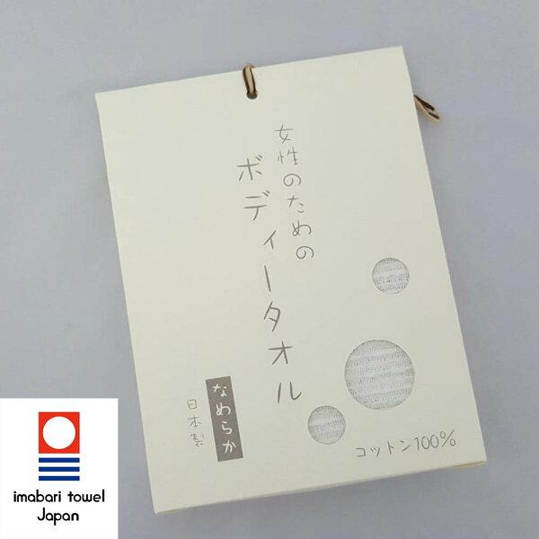 今治織上:【今治織上】日本今治毛巾今治認證ORIM女性的洗澡巾