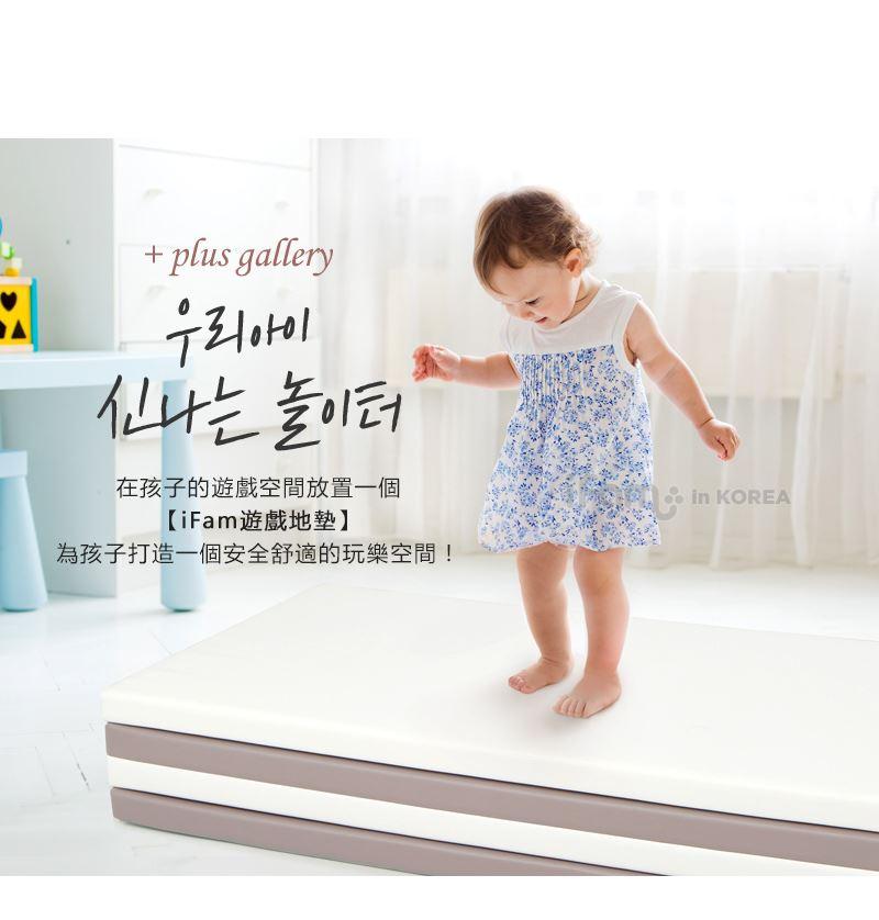 韓國 ruun  灰白綠遊戲地墊_好窩生活節 2