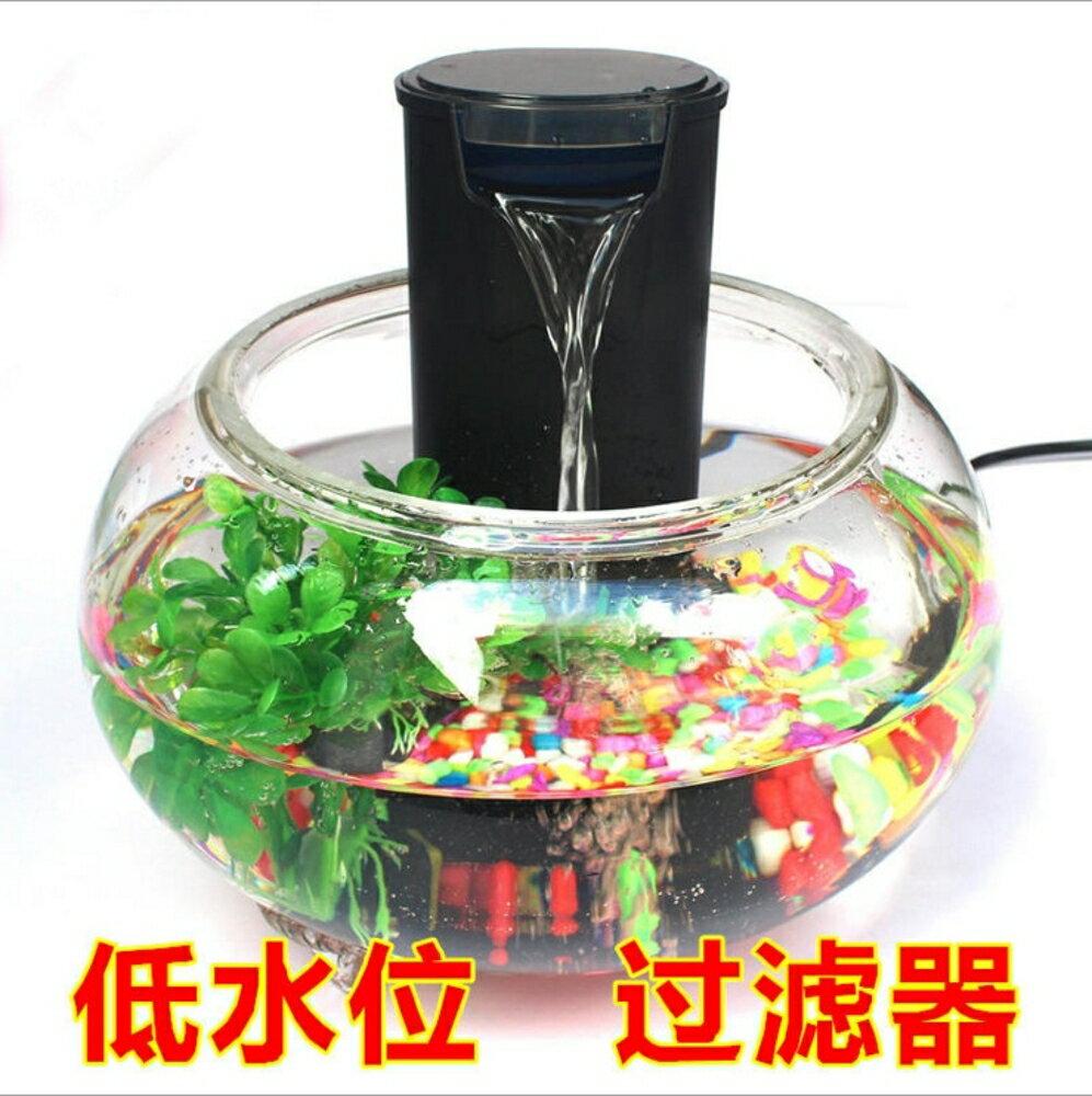 過濾器水泵 烏龜缸低過濾器小型魚缸水族箱過濾器內置瀑布式靜音水泵MKS 夢藝家