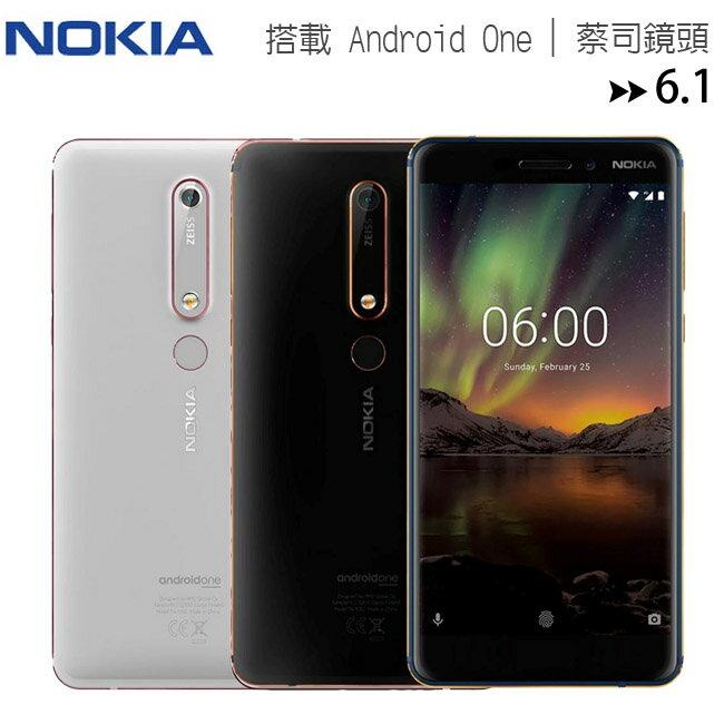 全新 Nokia 6.1八核心5.5吋智慧型手機 (4G/64G)◆送KUBE藍芽通話喇叭(價值$1490)