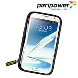 PeriPower 行動收納包(機/踏車固定架組)