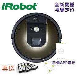 【滿三千,點數10%回饋】【97折活動中】iRobot Roomba 980 WiFi 第9代機器人支援APP  遠端控制掃地機 / 吸塵器/機器人 15個月保固