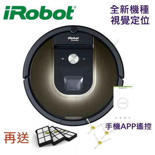 【97折活動中】iRobotRoomba980WiFi第9代機器人支援APP遠端控制掃地機吸塵器機器人15個月保固