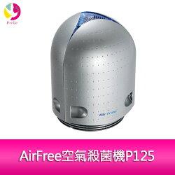 分期零利率 AirFree空氣殺菌機P125▲最高點數回饋10倍送▲