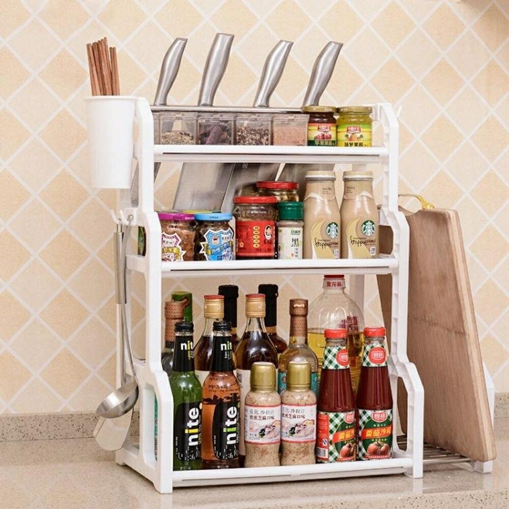 廚房用品用具小百貨調味罐收納架置物架省空間調料盒家用廚具套裝ATF 錢夫人小舖