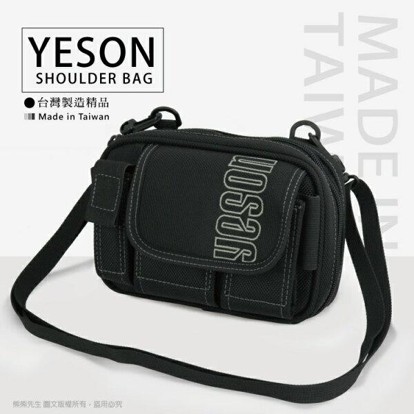 《熊熊先生》永生YESON台灣製精品輕量可拆式腰包小方包可斜背側背腰帶掛包頂級YKK拉鍊561