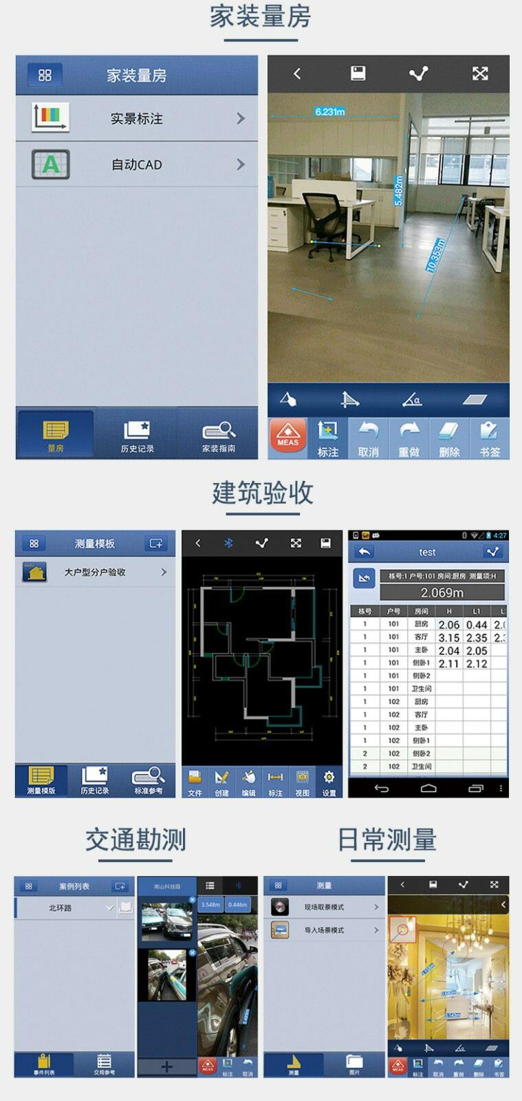30米激光紅外電子測距儀LDM-30家裝量房智能