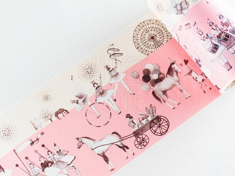 ~小徑文化~  Aimez le style 和紙膠帶 ~ 秘密遊行 ^( JAN 559