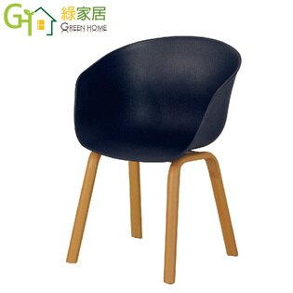 【綠家居】麥德時尚塑鋼造型餐椅(三色可選)