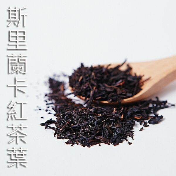 【午茶夫人】太妃糖紅茶 - 20入 / 罐 ☆ 近乎0卡微熱量。濃濃糖果香。女孩最愛的獨特味道 ☆ 2