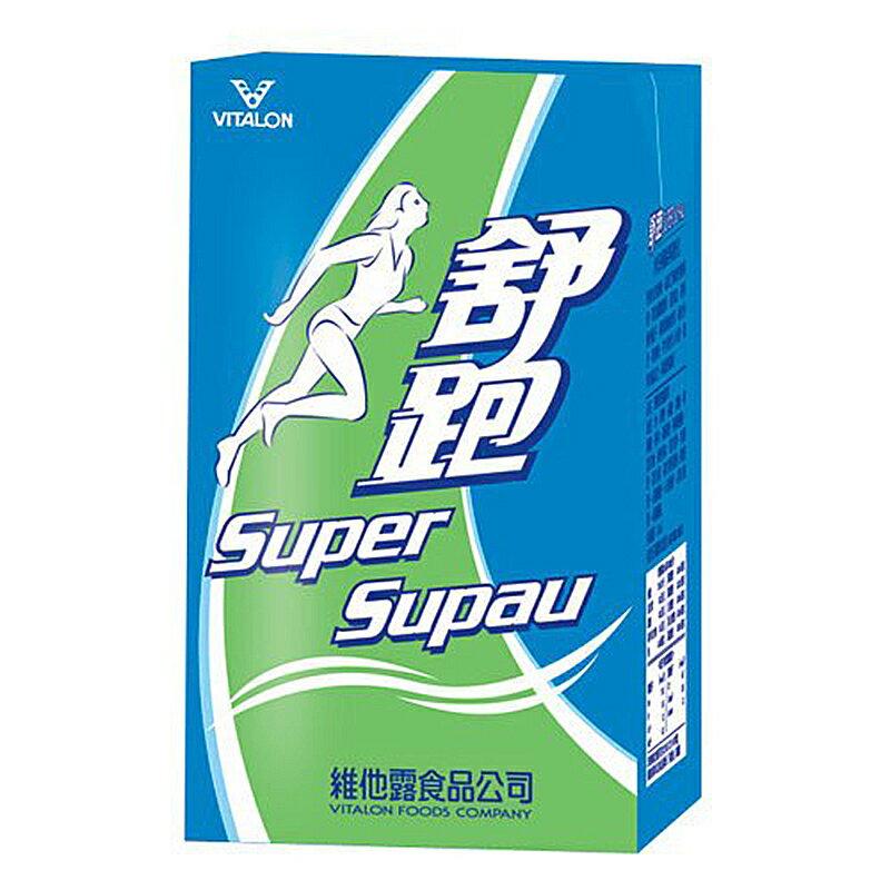 維他露 舒跑 運動飲料 鋁箔包 250ml (6入)/組【康鄰超市】