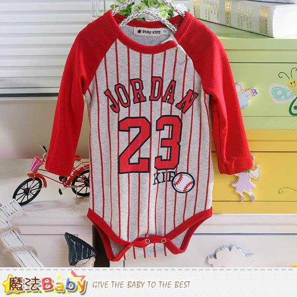 嬰兒長袖包屁衣 連身衣 魔法Baby~k43228