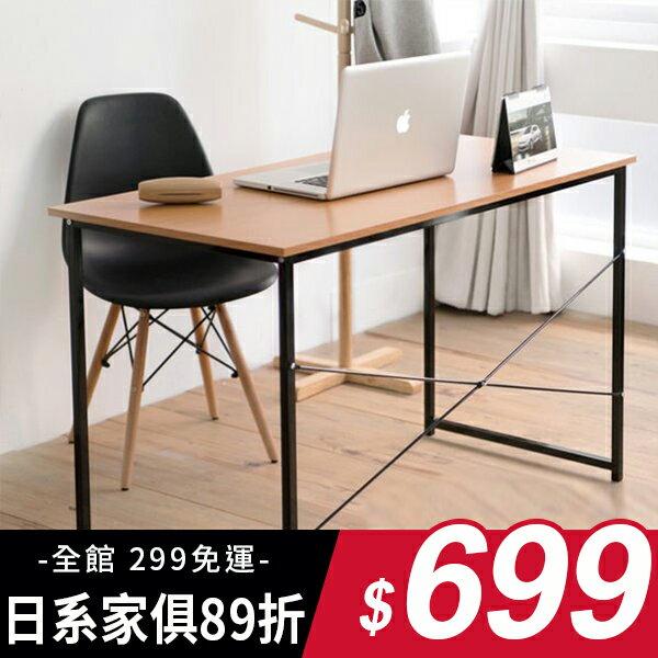 極致美學工作桌(2色)