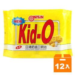 Kid-O 日清 奶油三明治 350g (12入)/箱