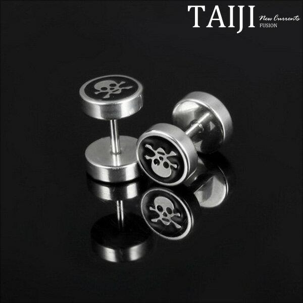 白鋼耳環‧雙面骷髏頭圓形白鋼耳針耳環‧一色【NXGE305】-TAIJI-造型/潮流/個性★