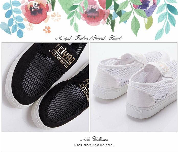 格子舖*【AW363】簡約金色英文字母 透視透氣網布 V口鬆緊懶人鞋 休閒鞋 黑白2色 2