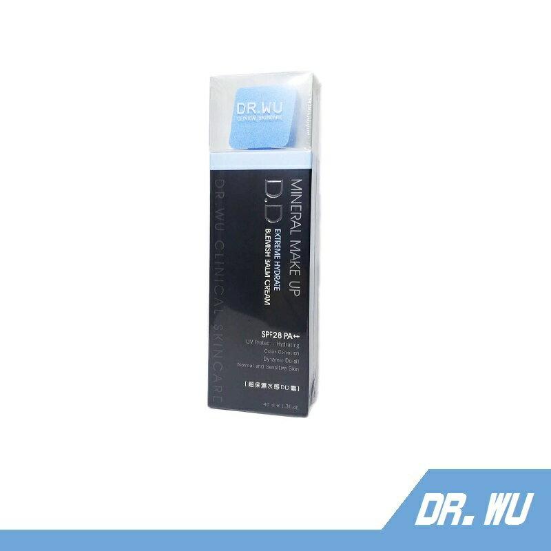 DR.WU 超保濕水感DD霜 SPF28 PA++ 40ml 【RH shop】含粉撲