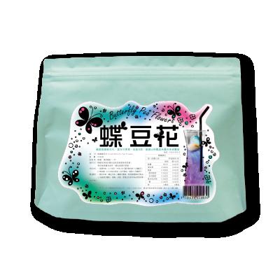 [泰國產地直送] 乾燥蝶豆花瓣 (35g / 袋) 蝶豆花茶 蝶豆花飲料 0