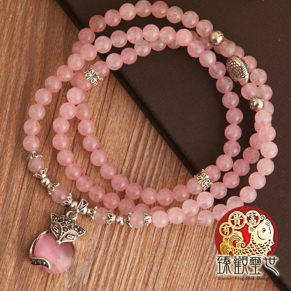 粉晶 粉色之戀 魅力項鍊 手鍊 含開光 臻觀璽世 IS0327