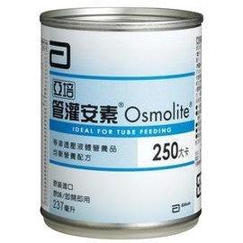 ?特惠價?【亞培安素】管灌安素液x24瓶(箱) 效期2017.11