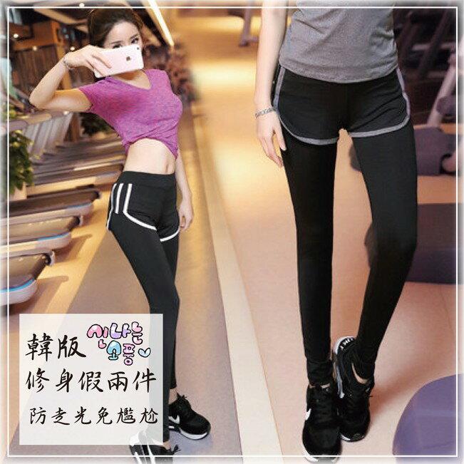 最高品質 不褪色 速乾健身房跑步修身顯瘦運動瑜珈服 假兩件跑步褲 彈力緊身壓縮褲 9分 專業級運動褲 大推款 J11