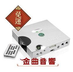 【金曲音響】CHORD Hugo TT 桌上型 DAC 耳擴一體機 銀色/黑色現貨