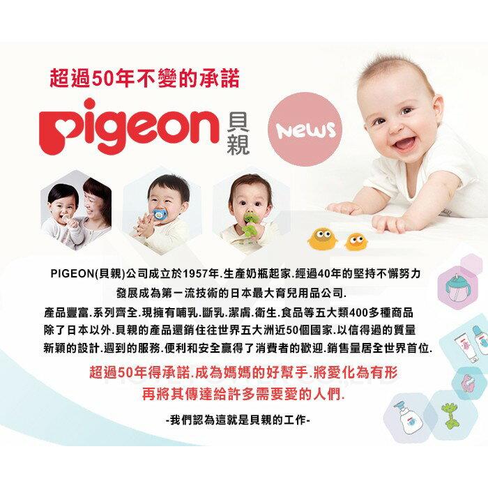 《 Pigeon 》貝親新生兒指甲剪