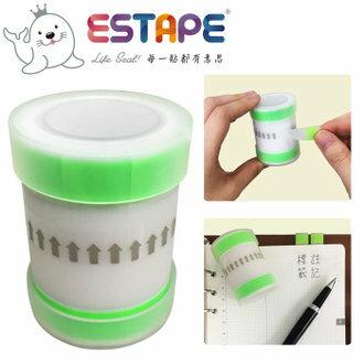 ESTAPE 抽取式標籤紙 迷你易撕貼 -色頭螢光綠 (Memo/可書寫/標籤/註記/重複黏貼) HI-1455FG