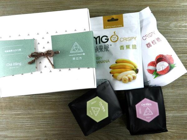 茶立方Tea Life Fun:【茶立方X萌果脆】C組(白盒+綠腰封)