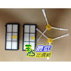 [103 玉山最低網] Roomba 800 900 系列吸塵器相容型邊刷 Roomba 980 870 880 邊刷濾網各 2入