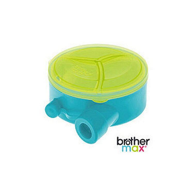 免運-掌櫃取件【寶貝樂園】英國Brother Max 旋轉式奶粉分裝盒