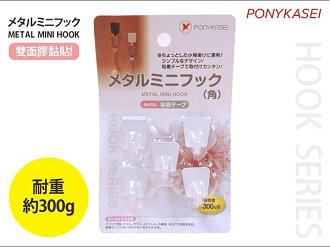 BO雜貨【SV3101】日本設計 5入組角型鋼材一體成型掛鉤 雙面膠掛鉤 飾品掛鉤 展示掛鉤