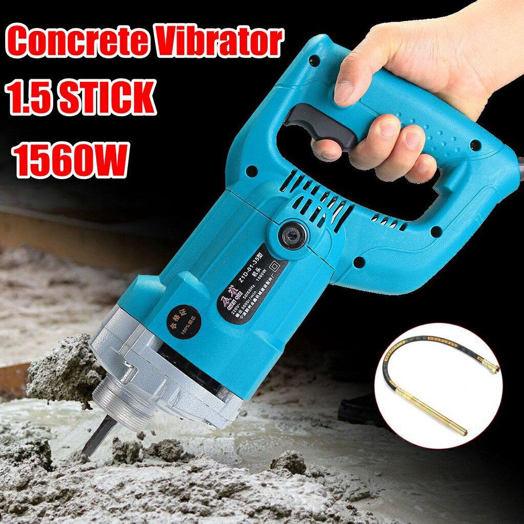 艾琴海小屋 混凝土振動器電動水泥土攪拌機,3/ 4馬力,去除氣泡,每分鐘5000瓦