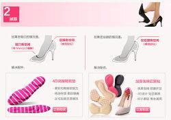 海棉3D按摩足弓鞋墊(一組3雙顏色隨機出貨)