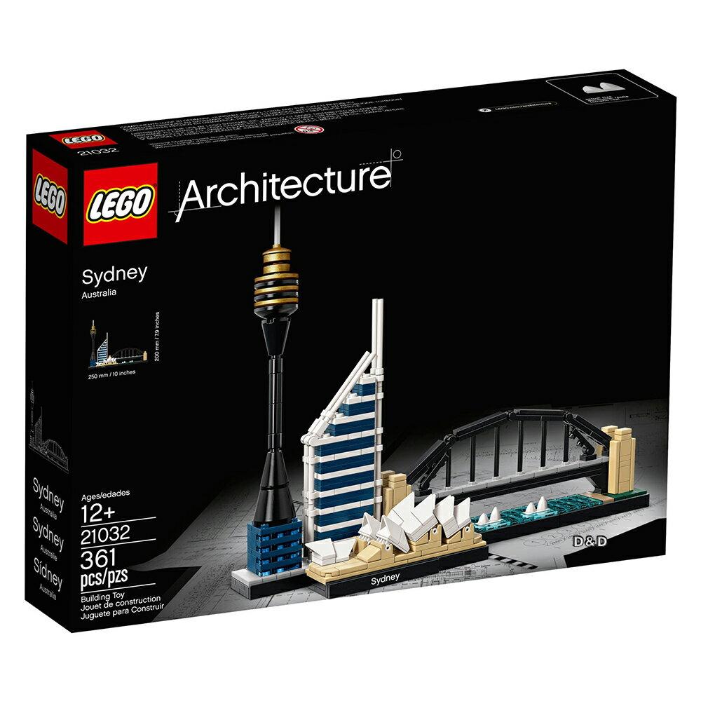 樂高積木 LEGO《 LT21032 》 ARCHITECTURE 世界建築系列 - Sydney 雪梨